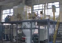 北京水雾化制粉炉